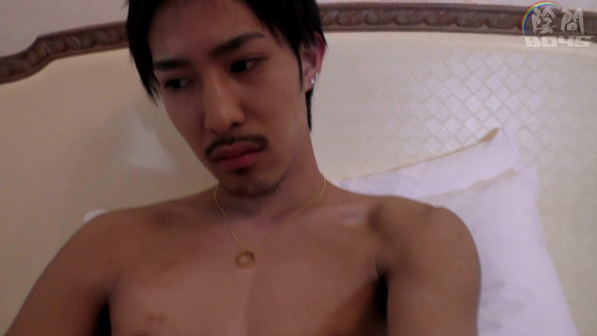 陰間BOYS~「アナルだけは許して…」~03 ハメ撮り特集 ゲイエロ動画 101枚 98