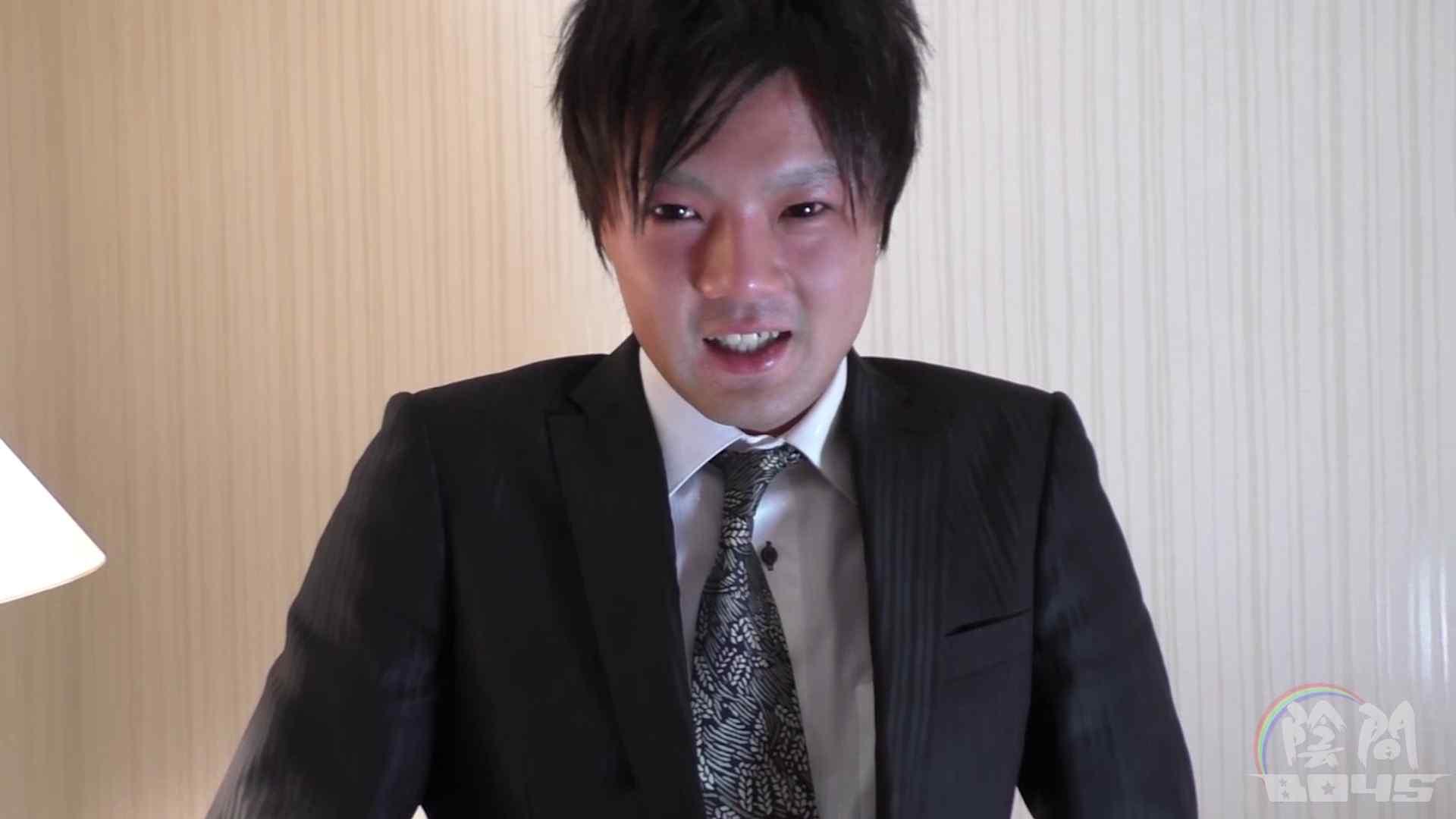 """キャバクラの仕事は""""アナル""""から1 Vol.03 イメージ (sex) 男同士動画 104枚 13"""