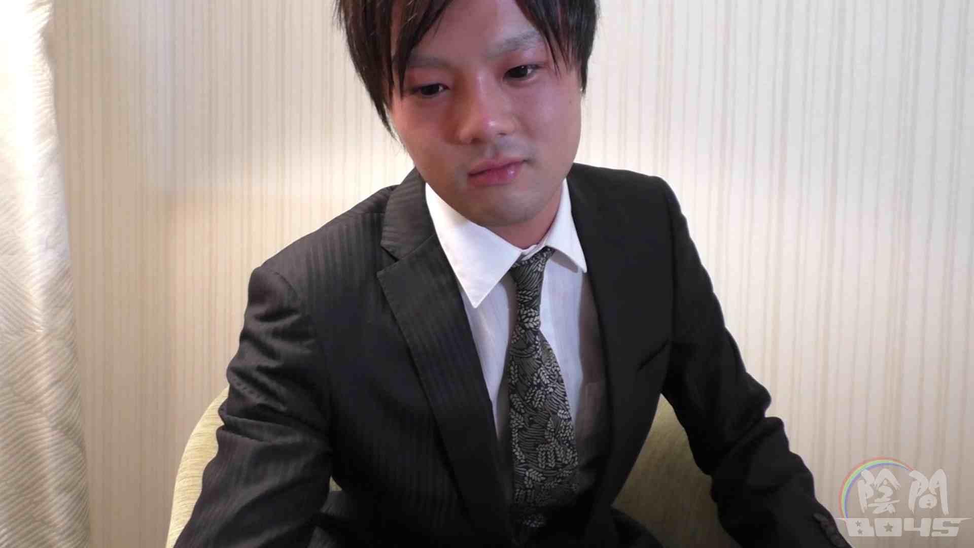"""キャバクラの仕事は""""アナル""""から1 Vol.03 ハイビジョン動画 ゲイエロ動画 104枚 71"""