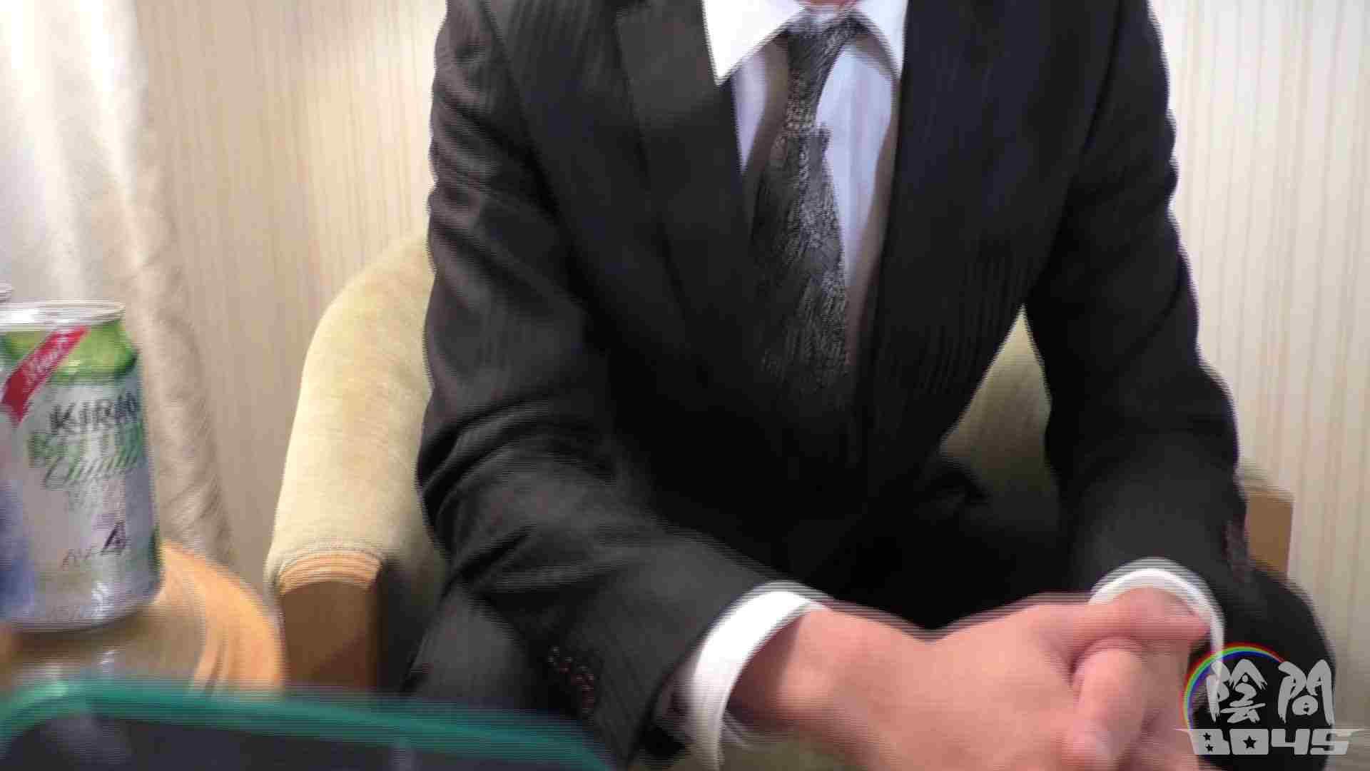 """キャバクラの仕事は""""アナル""""から1 Vol.03 着替えシーン ゲイ無修正ビデオ画像 104枚 72"""