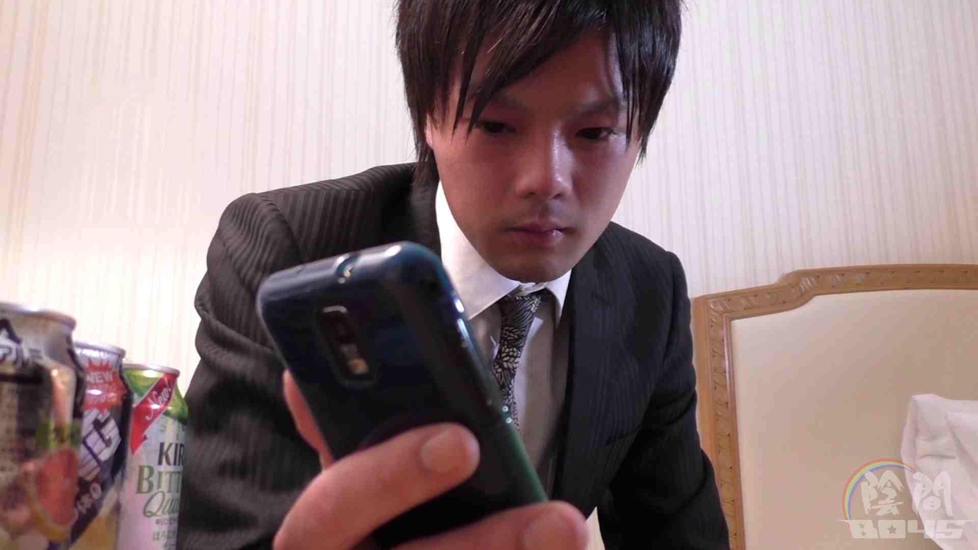 """キャバクラの仕事は""""アナル""""から1 Vol.03 イメージ (sex) 男同士動画 104枚 85"""