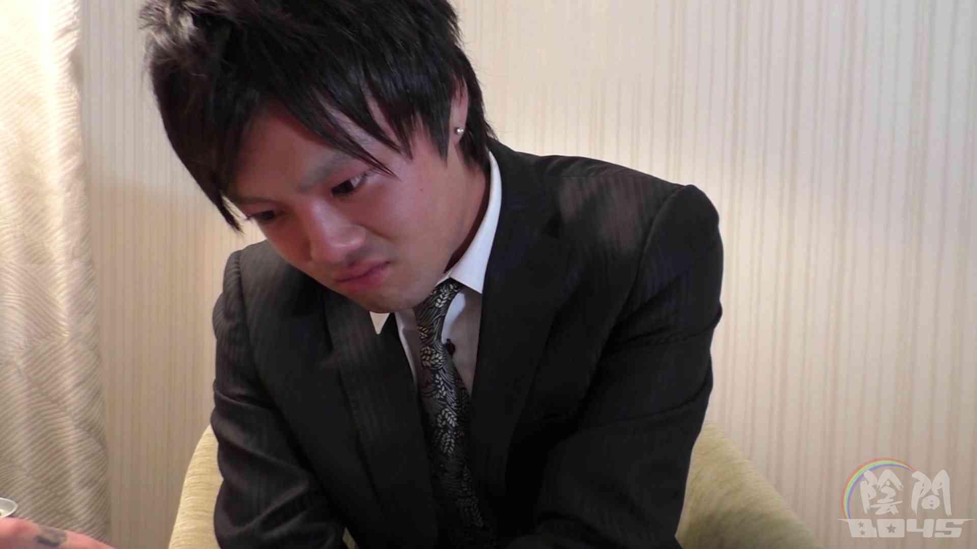 """キャバクラの仕事は""""アナル""""から1 Vol.03 隠し撮り特集 ゲイAV 104枚 89"""
