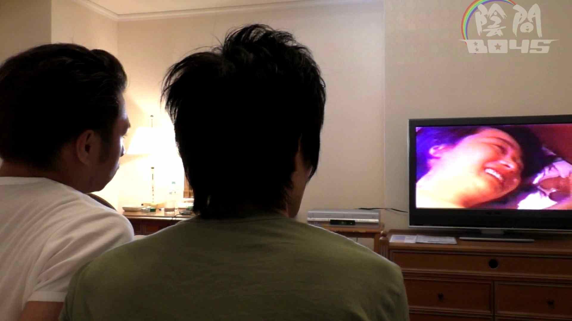 "ADの""ヒミツ""のお仕事 part1 No.01【期間限定】 ハイビジョン動画 ゲイヌード画像 91枚 63"