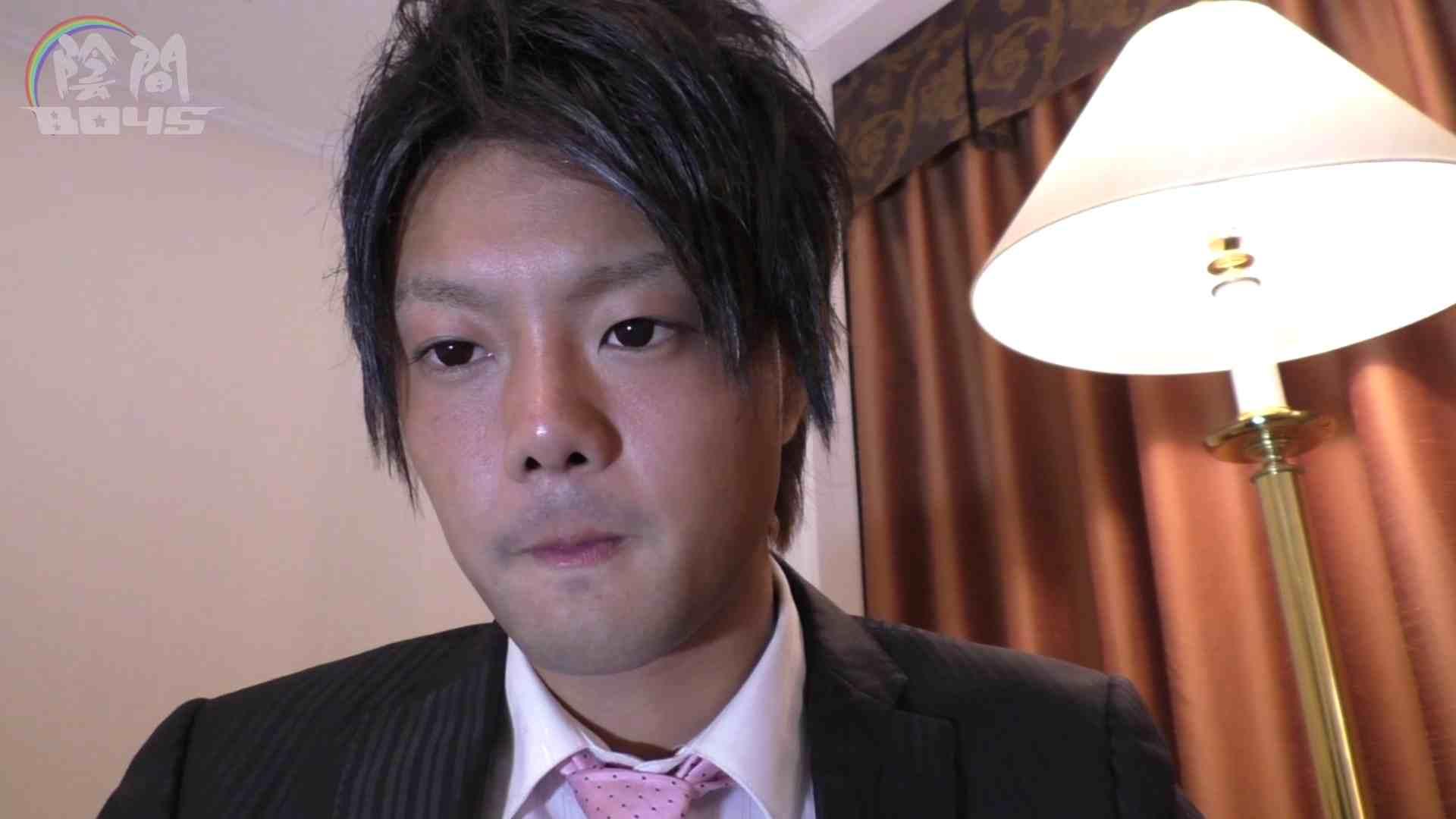 """「キャバクラの仕事は""""アナル""""から3FILE.03 アナル特集 ゲイセックス画像 79枚 25"""