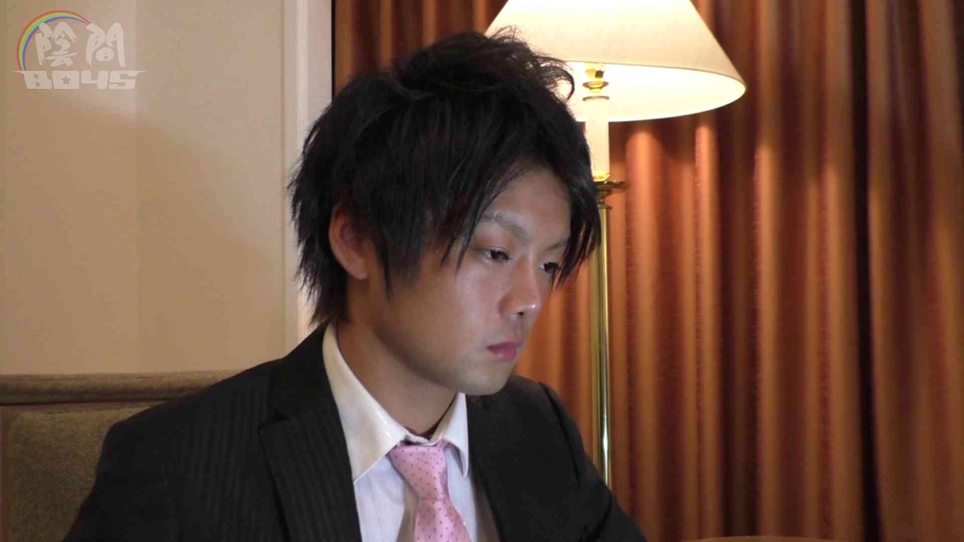 """「キャバクラの仕事は""""アナル""""から3FILE.03 覗きシーン ゲイモロ画像 79枚 34"""