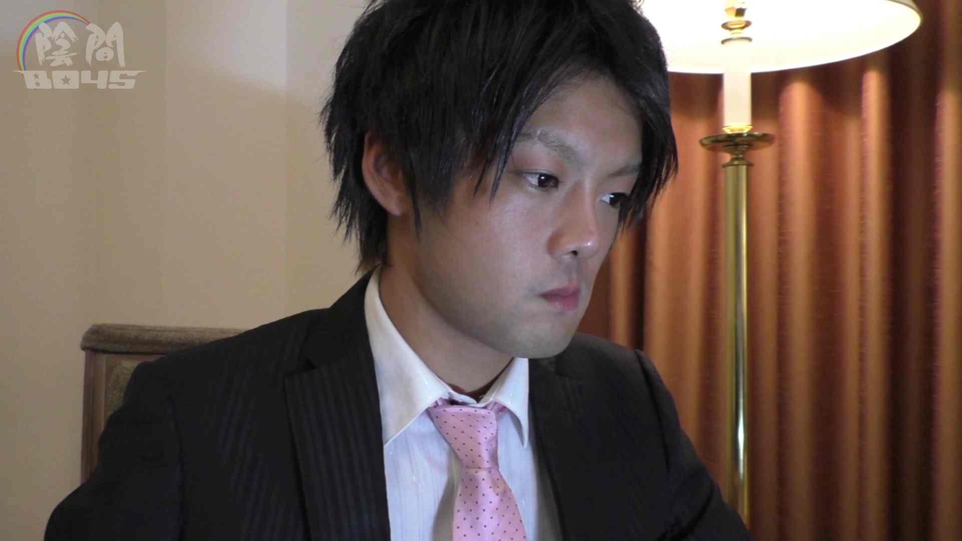 """「キャバクラの仕事は""""アナル""""から3FILE.03 ハイビジョン動画 ゲイAV画像 79枚 35"""