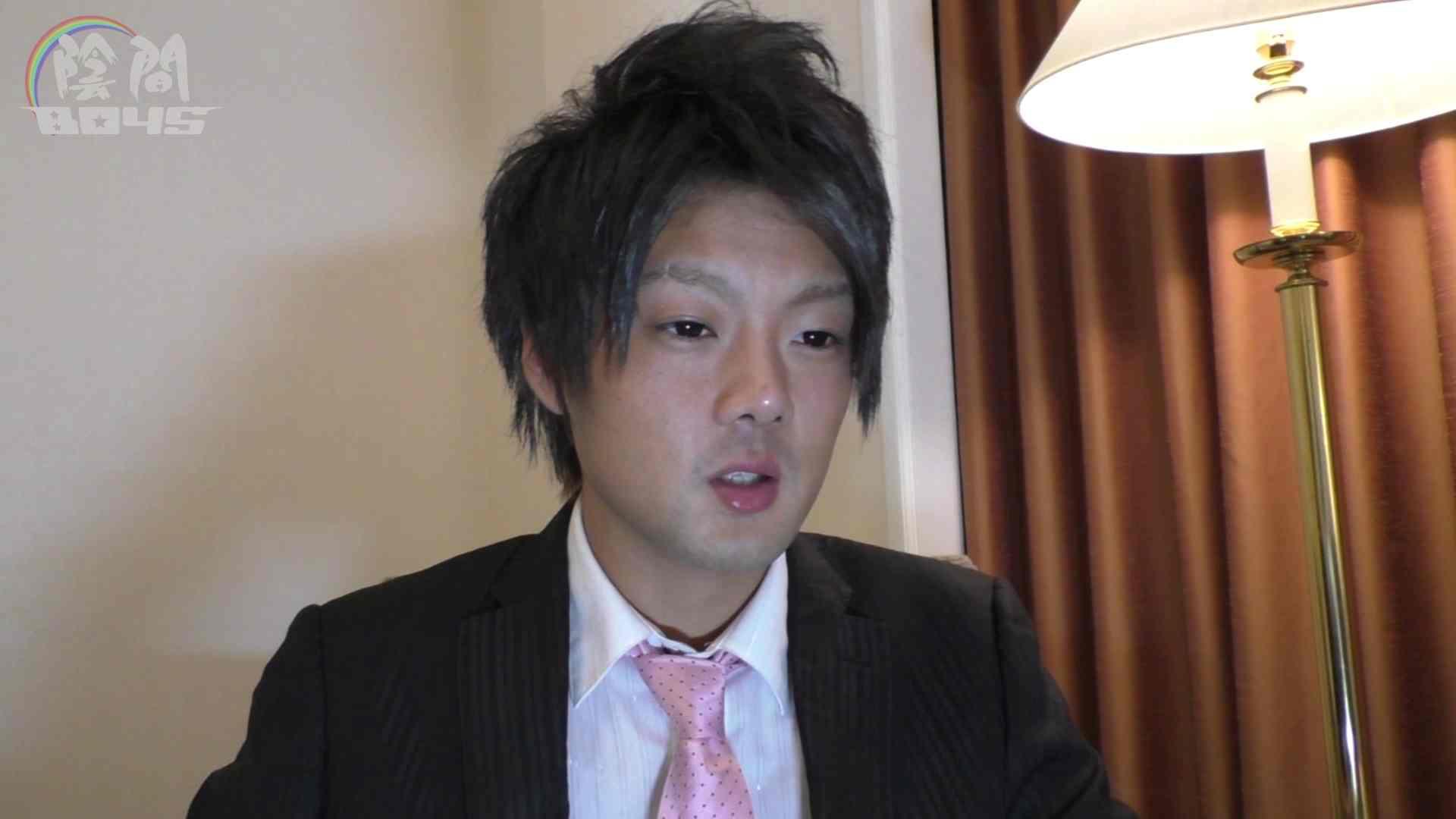 """「キャバクラの仕事は""""アナル""""から3FILE.03 ゲイのセックス ゲイセックス画像 79枚 38"""
