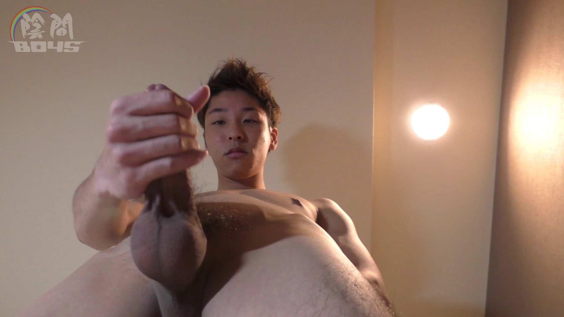 デカチン探偵・かしこまり!Part1File.02 アナル特集 ゲイセックス画像 78枚 78