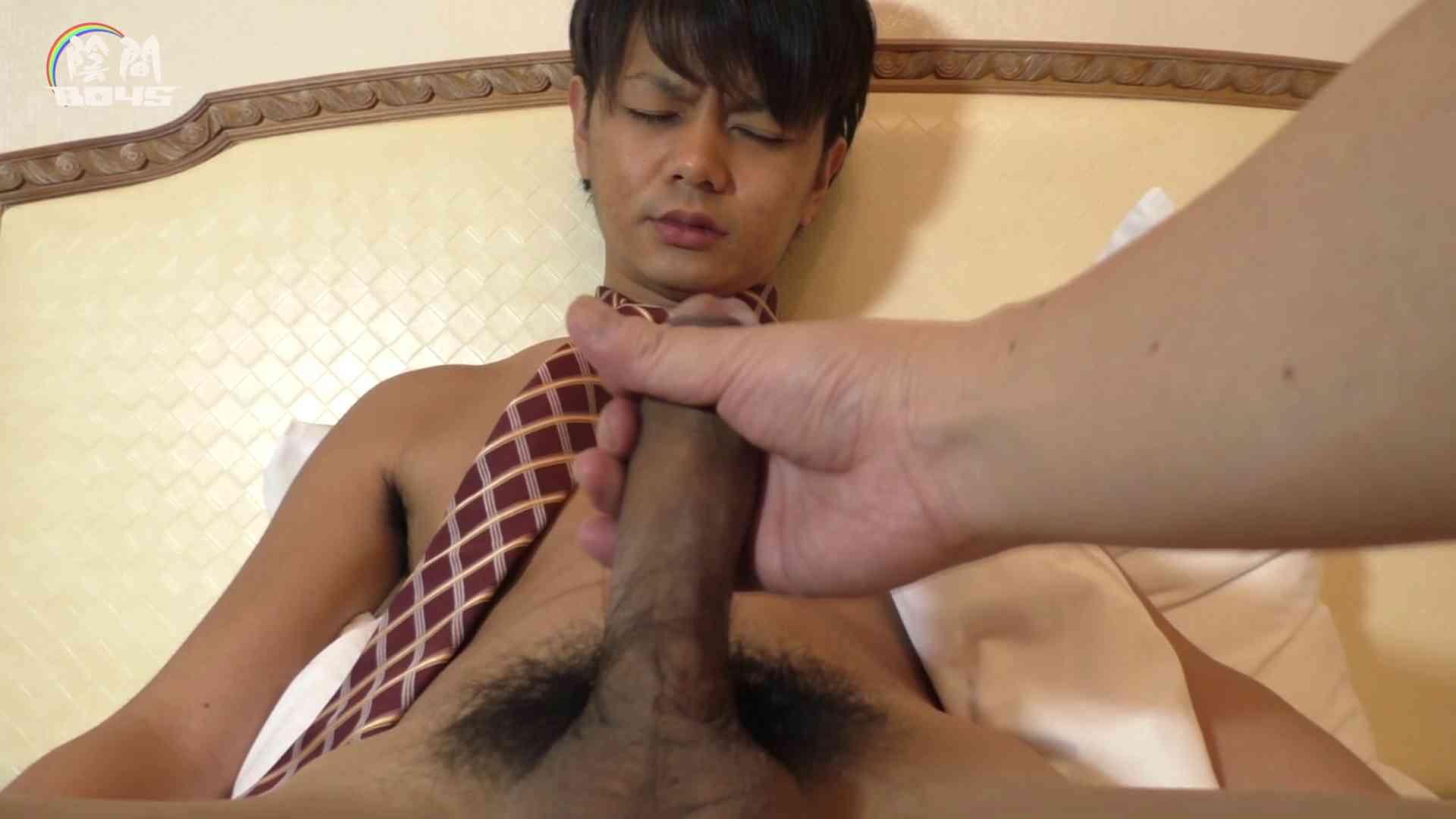 陰間BOYS~キャバクラの仕事はアナルから4 Vol.02 オナニー ゲイセックス画像 105枚 22