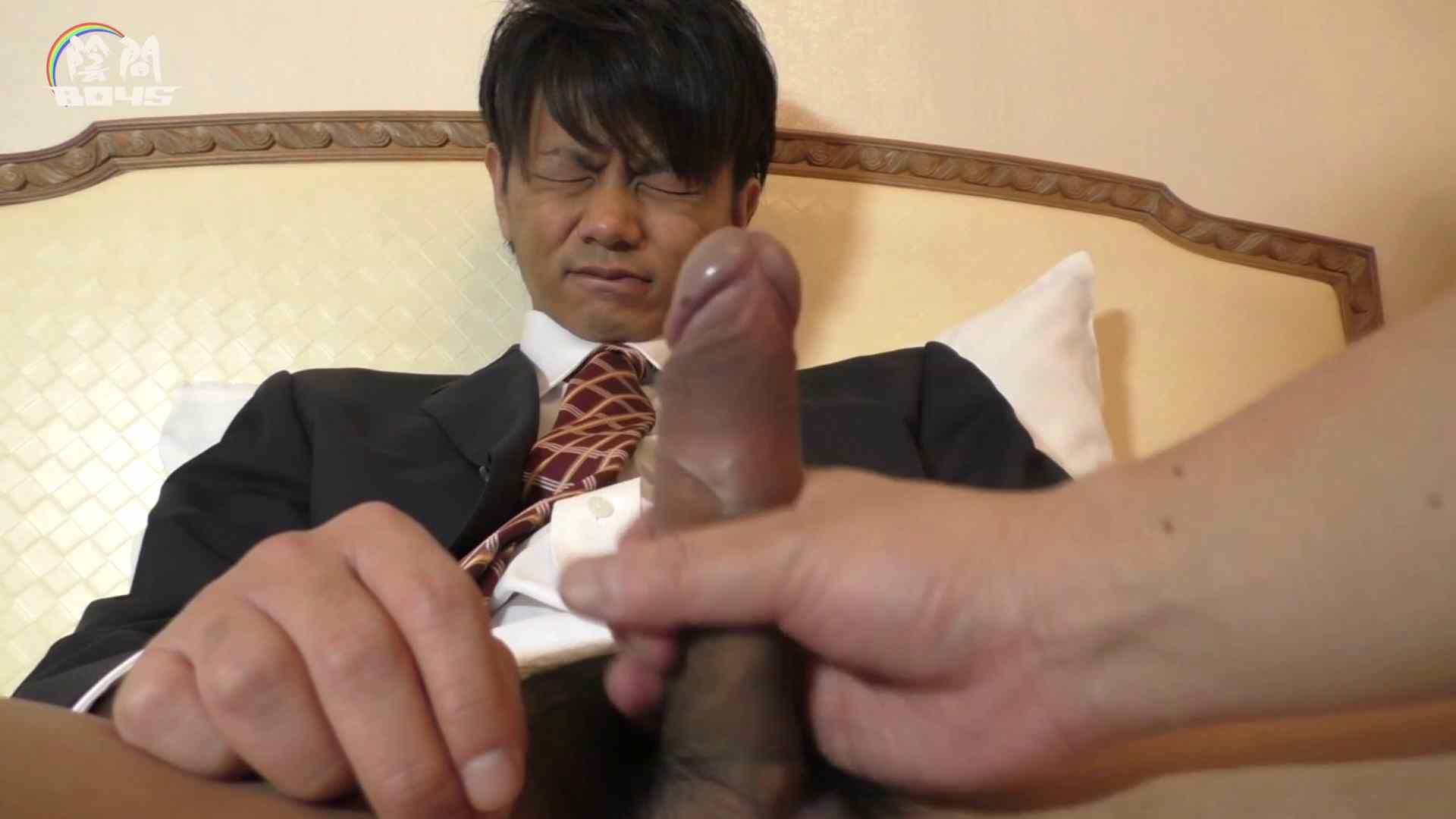 陰間BOYS~キャバクラの仕事はアナルから4 Vol.02 エッチ ゲイヌード画像 105枚 54