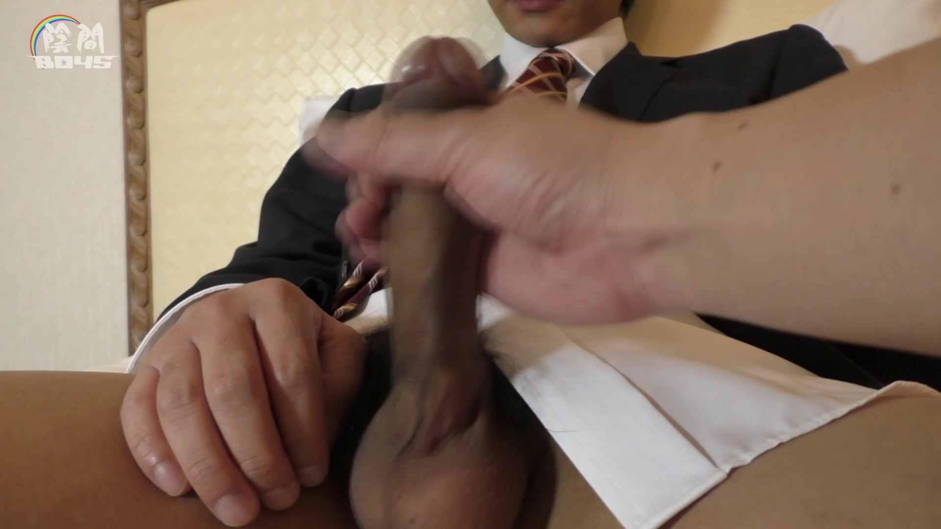 陰間BOYS~キャバクラの仕事はアナルから4 Vol.02 オナニー ゲイセックス画像 105枚 58