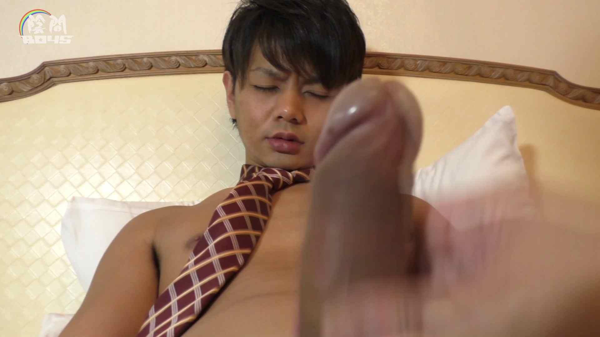 陰間BOYS~キャバクラの仕事はアナルから4 Vol.02 オナニー ゲイセックス画像 105枚 94