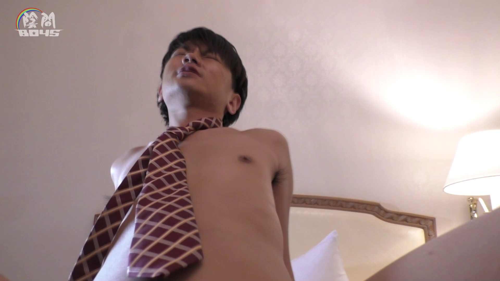 陰間BOYS~キャバクラの仕事はアナルから4 Vol.03 ザーメン 男同士動画 108枚 10