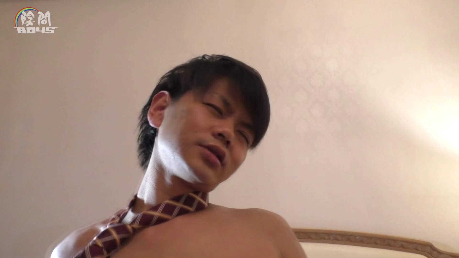 陰間BOYS~キャバクラの仕事はアナルから4 Vol.03 モザ無し ゲイフリーエロ画像 108枚 15