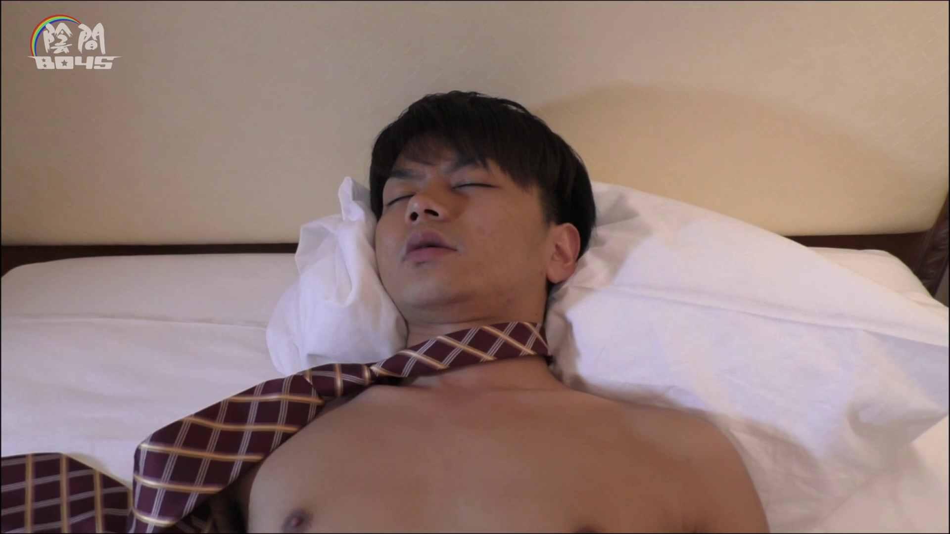 陰間BOYS~キャバクラの仕事はアナルから4 Vol.04 手淫 ゲイ丸見え画像 113枚 113