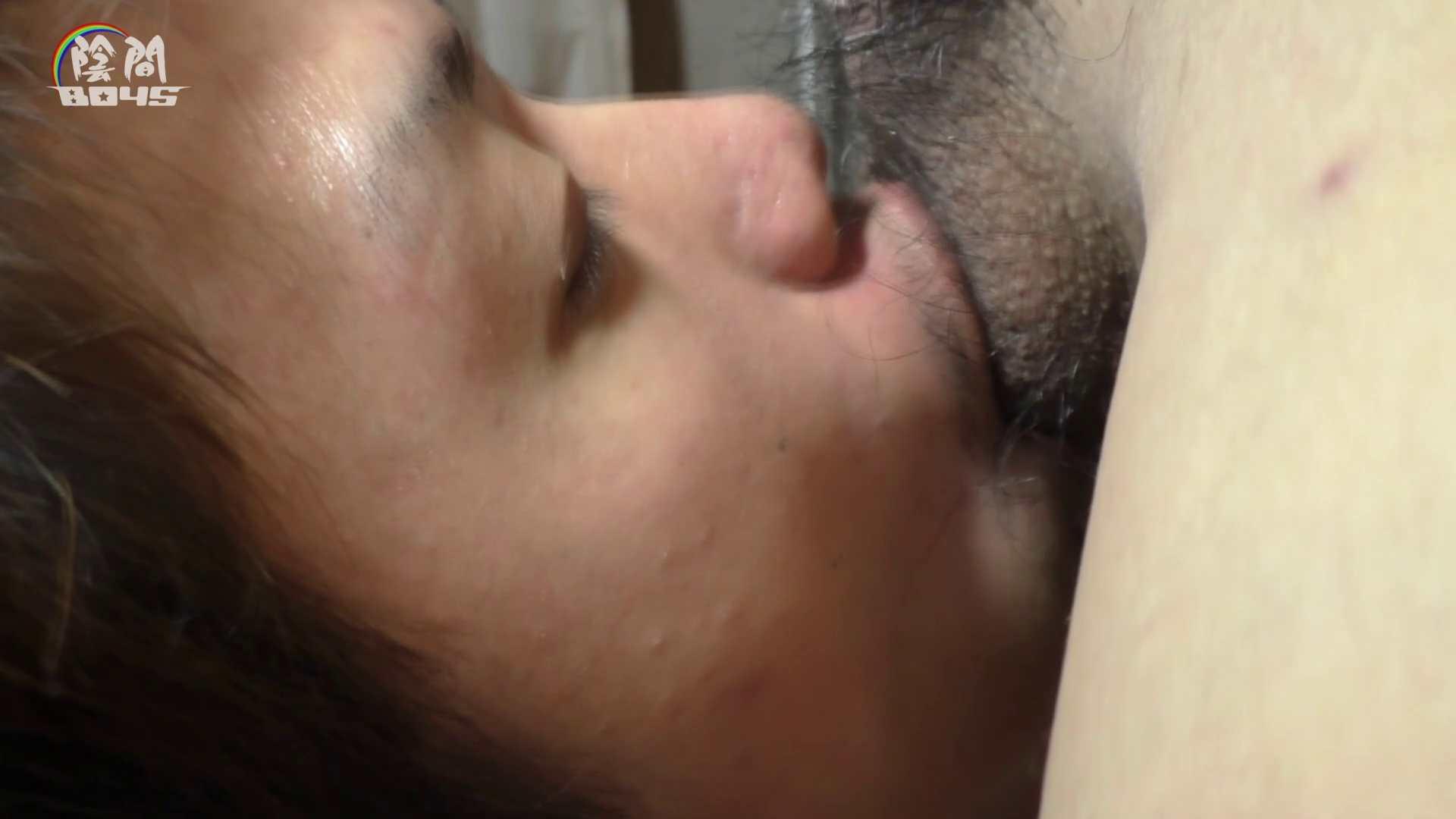 おいはカリデカ2!File.01 ハメ撮り特集 ゲイ無修正ビデオ画像 83枚 52