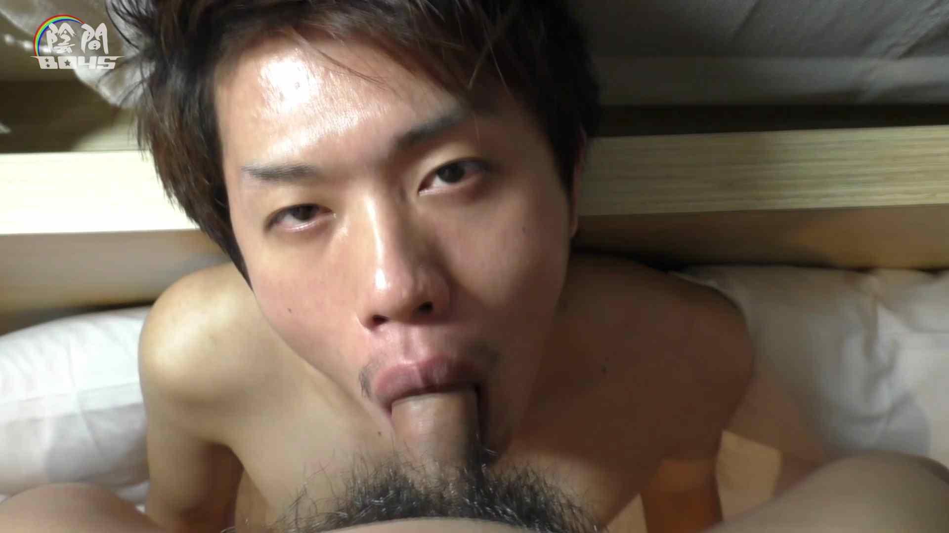 おいはカリデカ2!File.01 風呂天国 ゲイセックス画像 83枚 79
