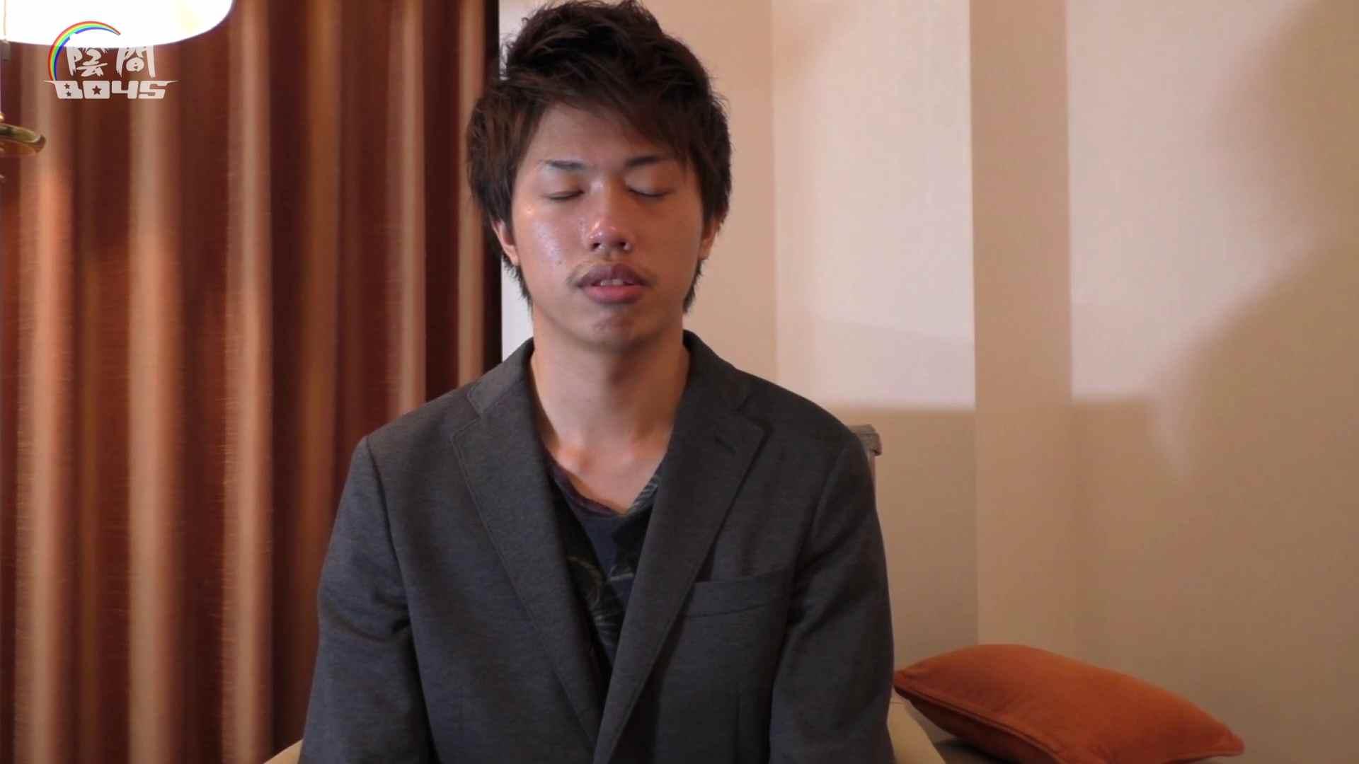 おいはカリデカ2!File.02 アナル特集 男同士動画 77枚 63