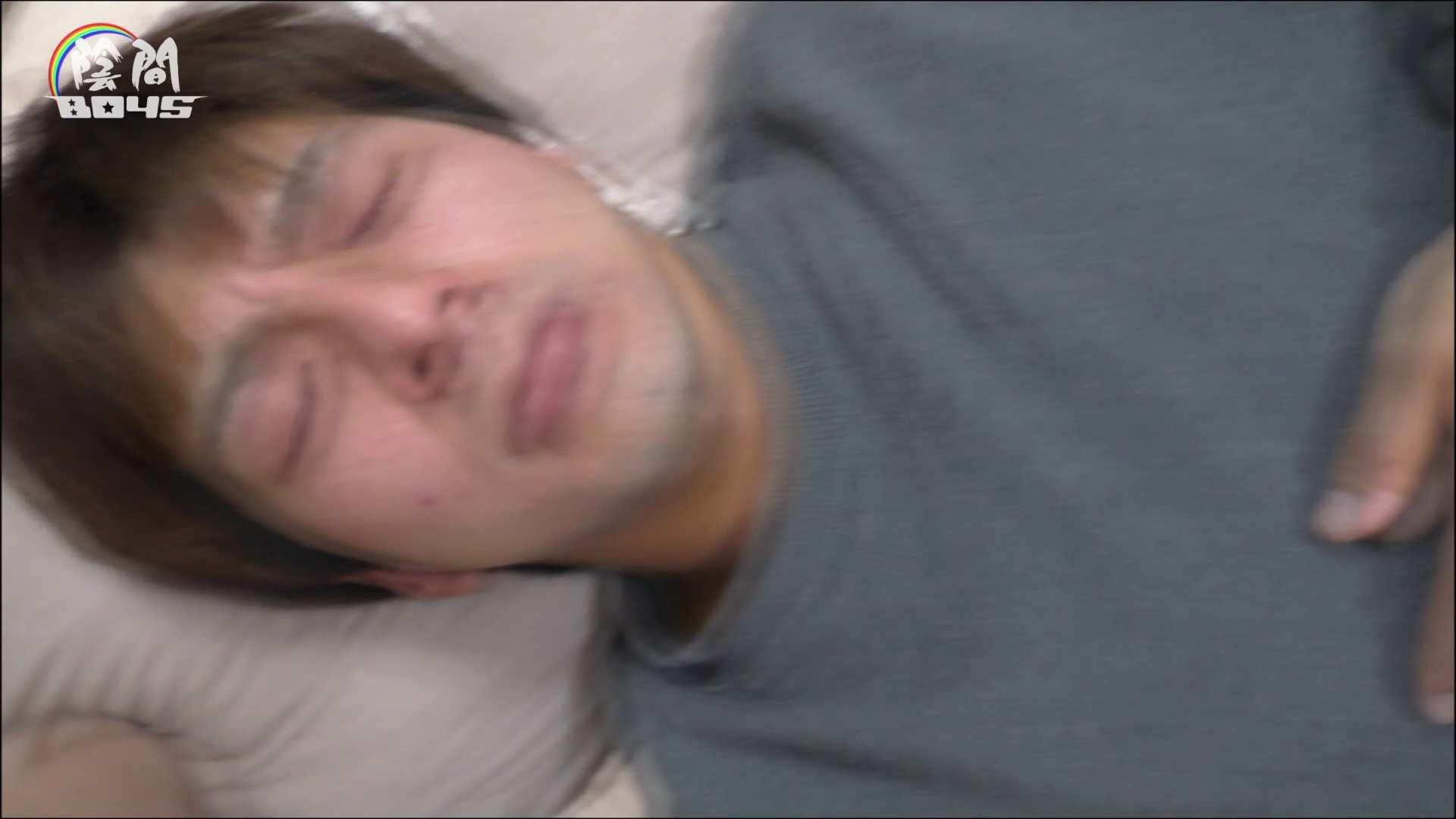アナルは決して眠らない No.05 アナル舐めて | ハメ撮り特集 ゲイ肛門画像 87枚 24
