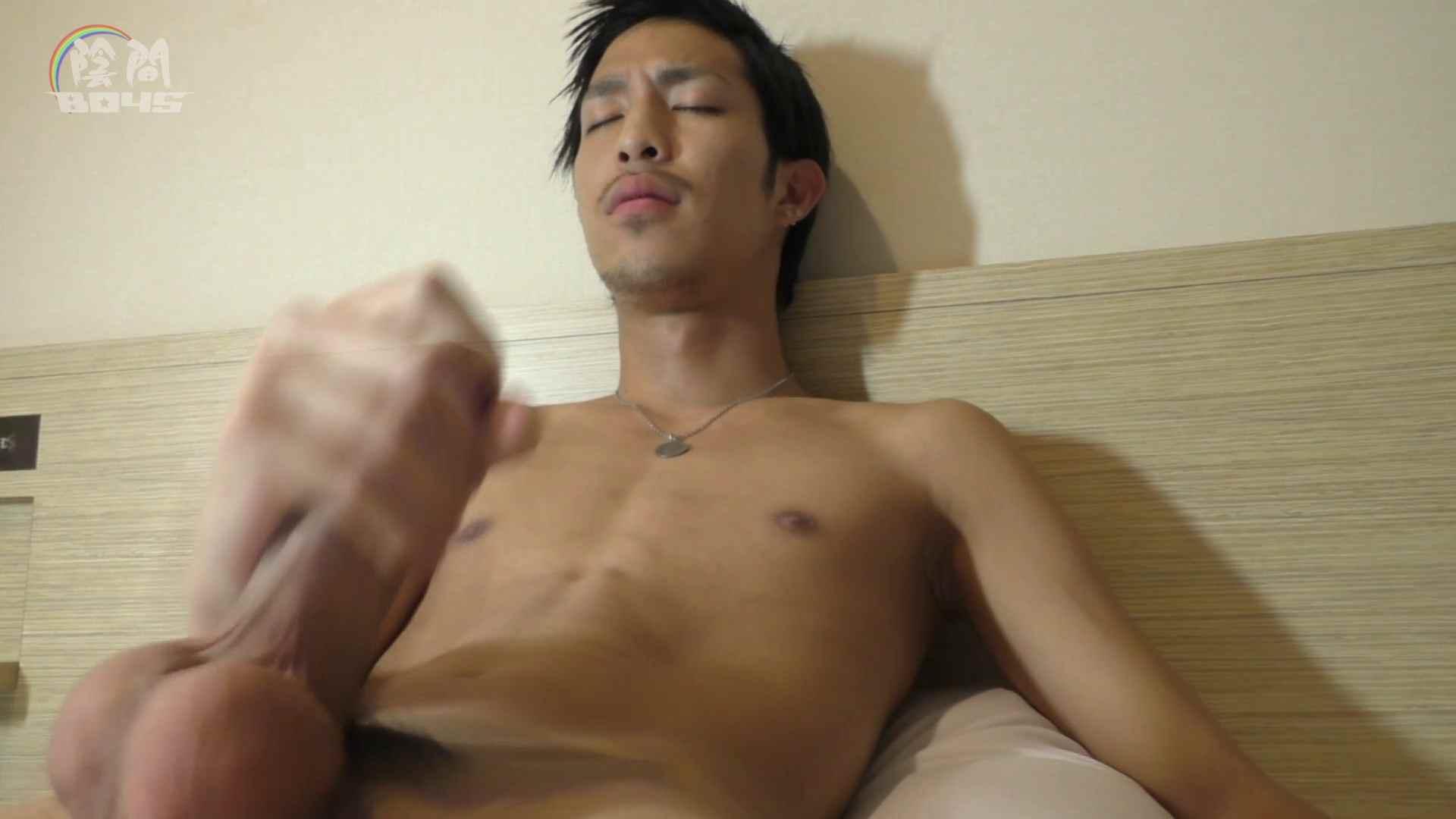 陰間BOYS~「アナルだけは許して…3」~01 生入最高 ゲイ無修正ビデオ画像 76枚 63