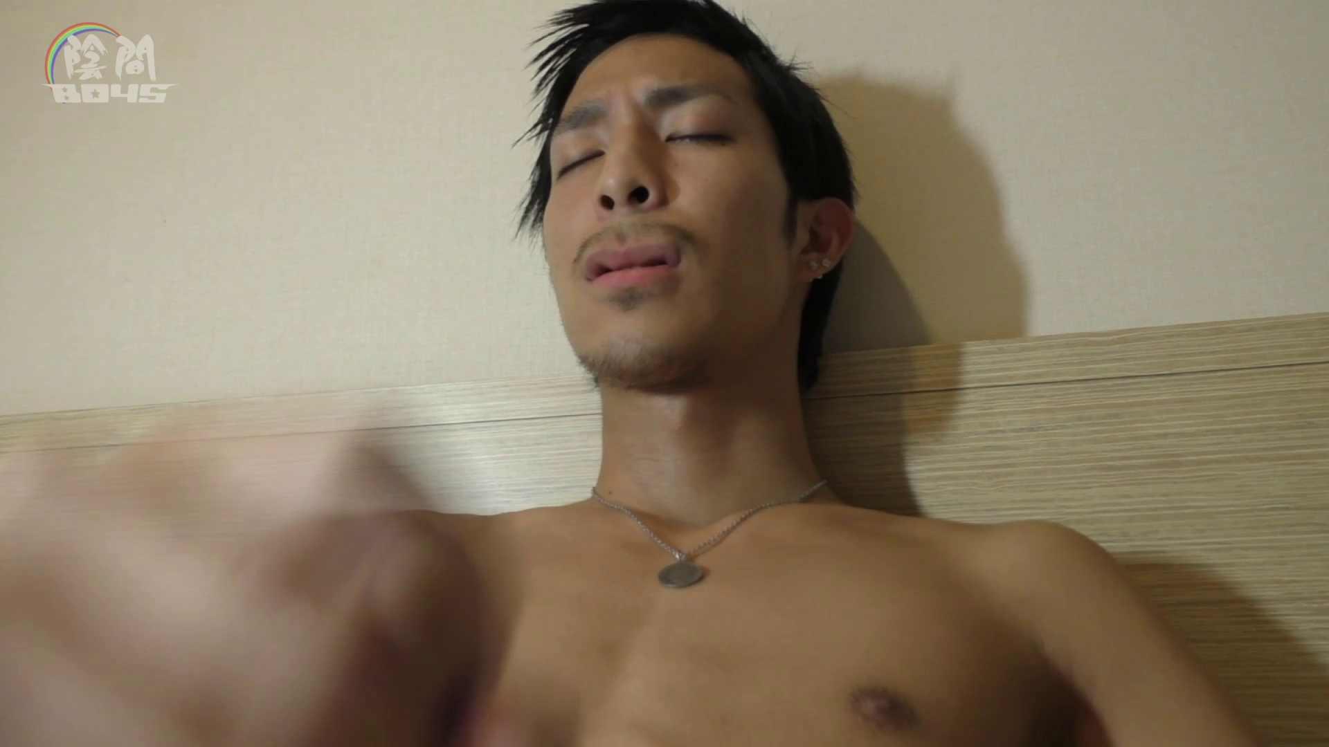 陰間BOYS~「アナルだけは許して…3」~01 風呂天国 男同士画像 76枚 64