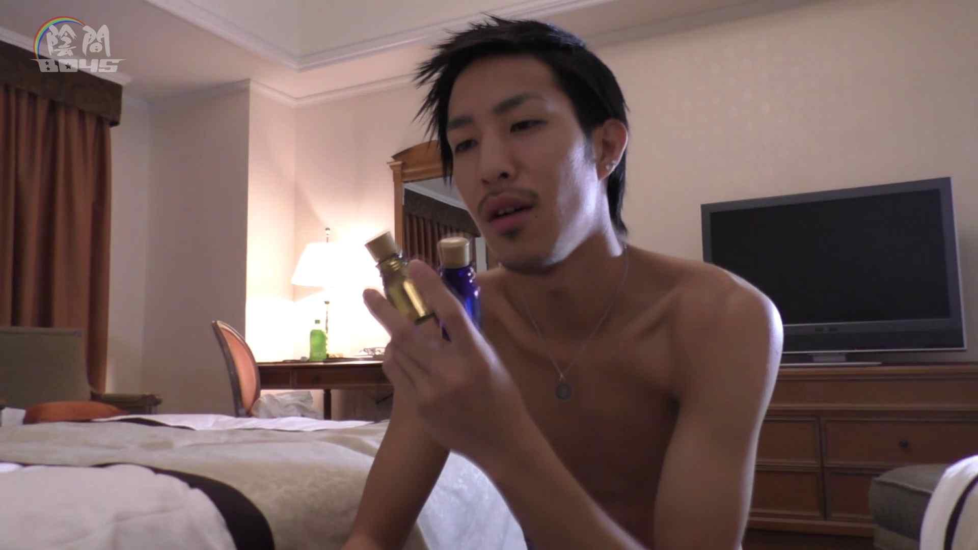 陰間BOYS~「アナルだけは許して…3」~05 ハメ撮り特集 男同士動画 105枚 25