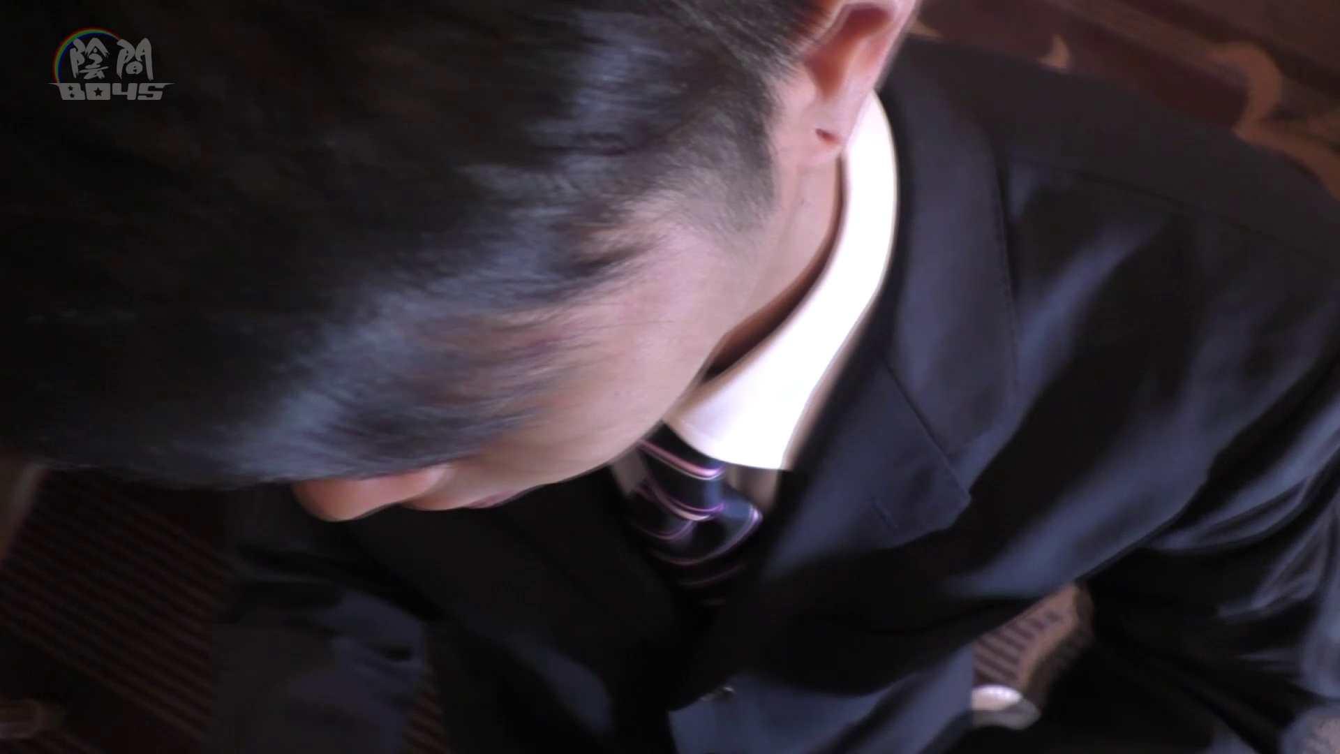 キャバクラの仕事はアナルから6  ~アナルの囁き~Vol.03 ザーメン アダルトビデオ画像キャプチャ 76枚 31