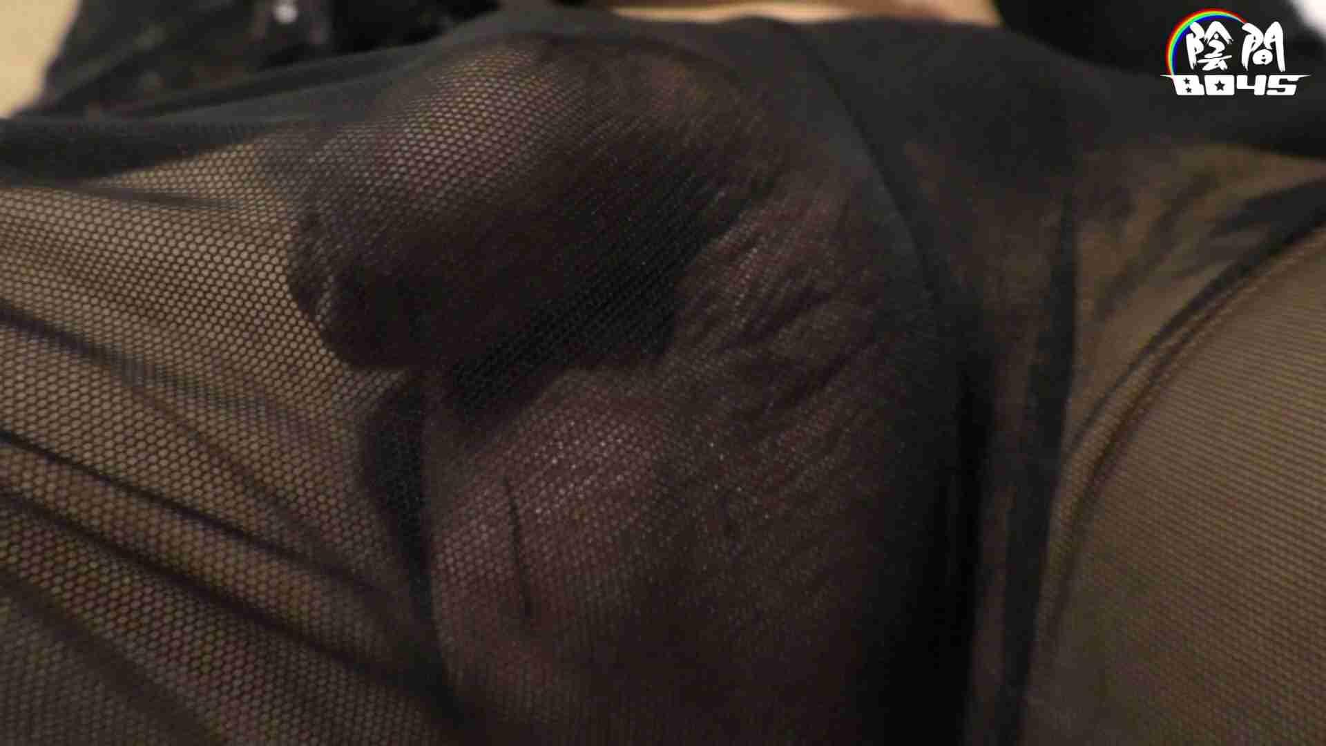 """「キャバクラの仕事は""""アナル""""から7  ~奉仕の心得~」Vol.10 オナニー アダルトビデオ画像キャプチャ 115枚 111"""