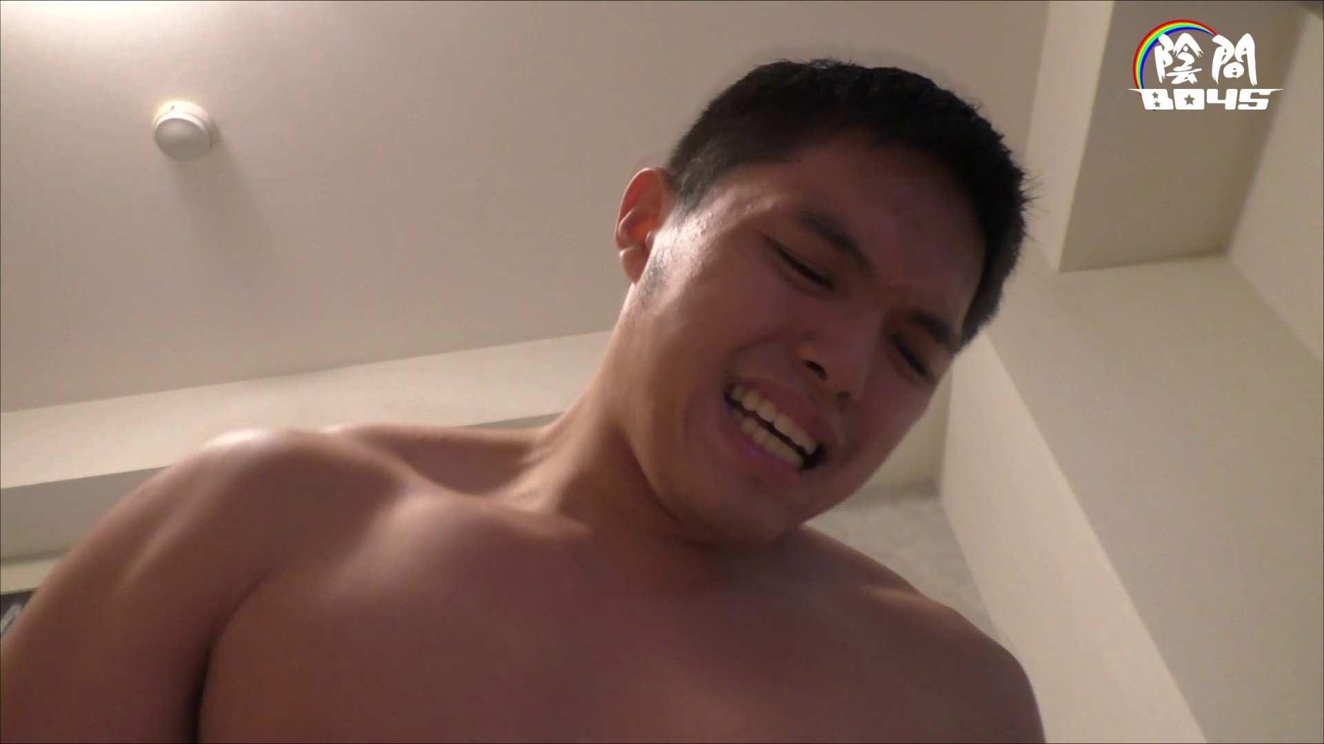 アナルで営業ワン・ツー・ スリーpart2 Vol.6 男まつり ゲイセックス画像 115枚 85