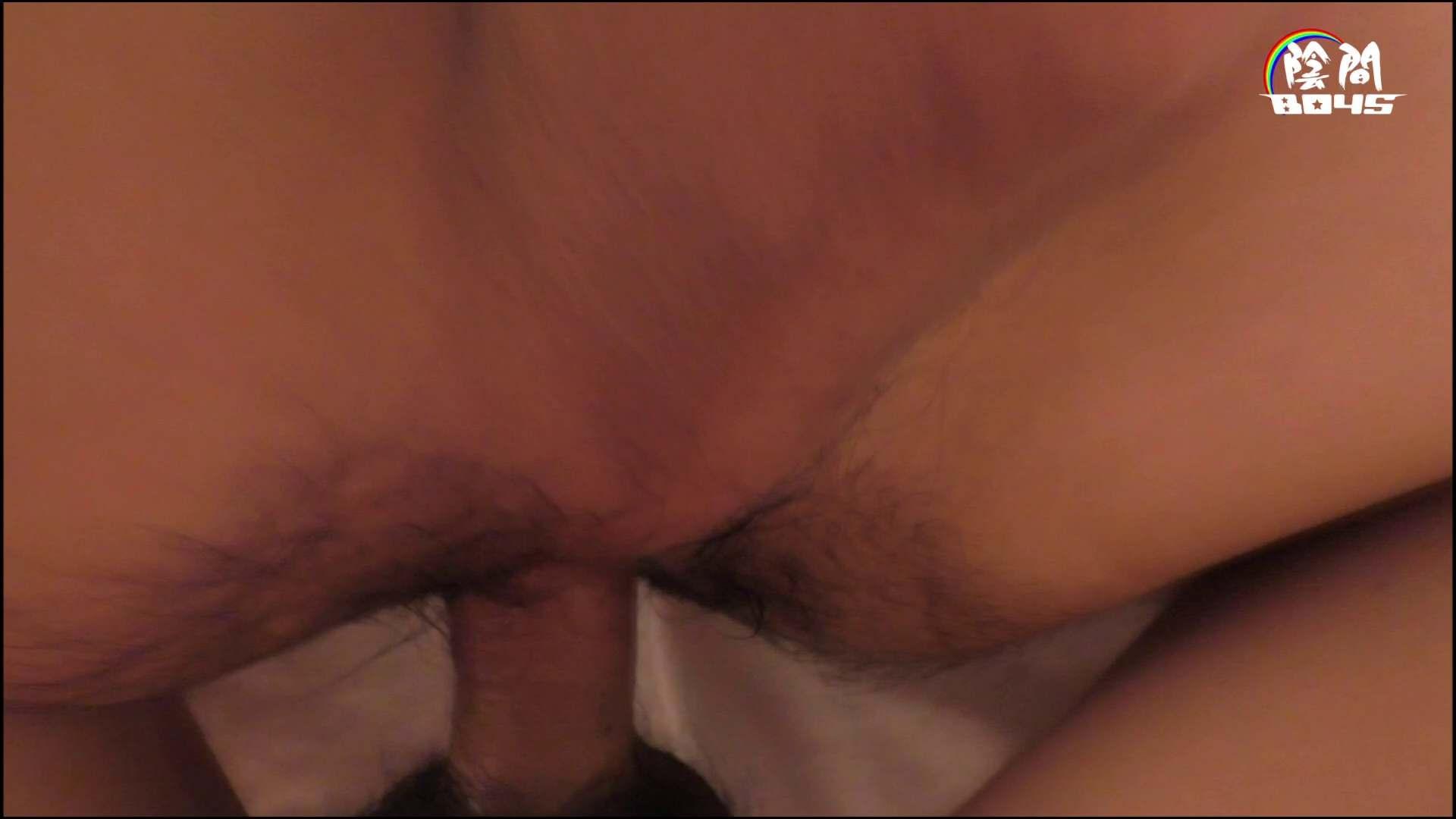 「君のアナルは」part2 ~ノンケの素顔~ Vol.07 ノンケまつり ゲイヌード画像 91枚 54