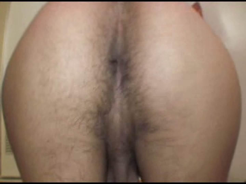 Do you like masturbation ?vol.12 モザ無し | 流出特集 エロビデオ紹介 101枚 70