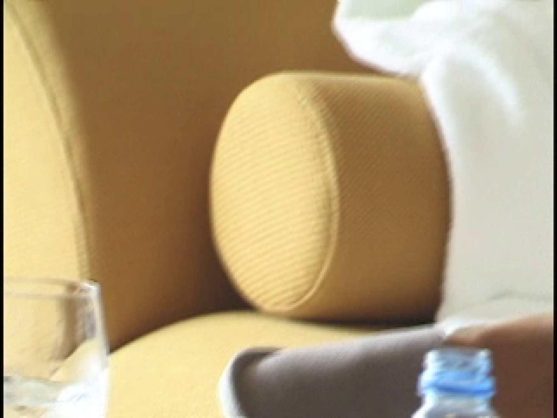 【流出】今週のお宝発見!往年の話題作!part.08 イケメンズ ケツマンスケベ画像 93枚 53