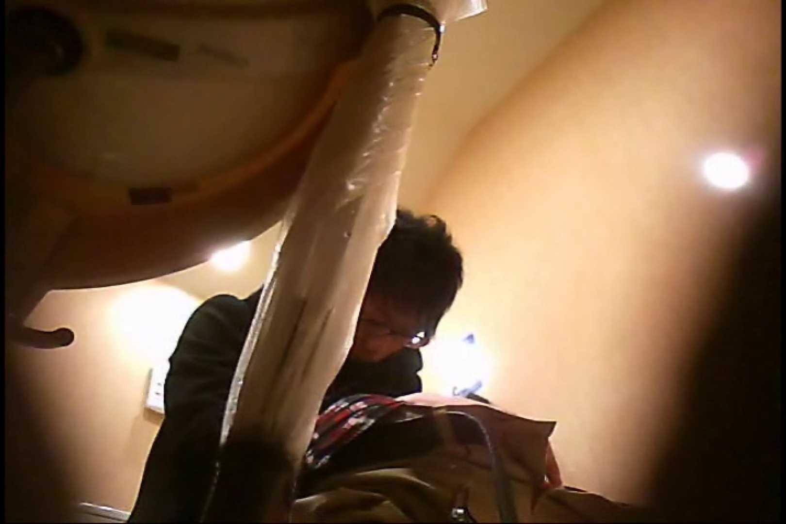 ゲイところてん|Gボーイ初投稿!掴み取りさんの洗面所覗き!in新幹線!VOL.06|お尻